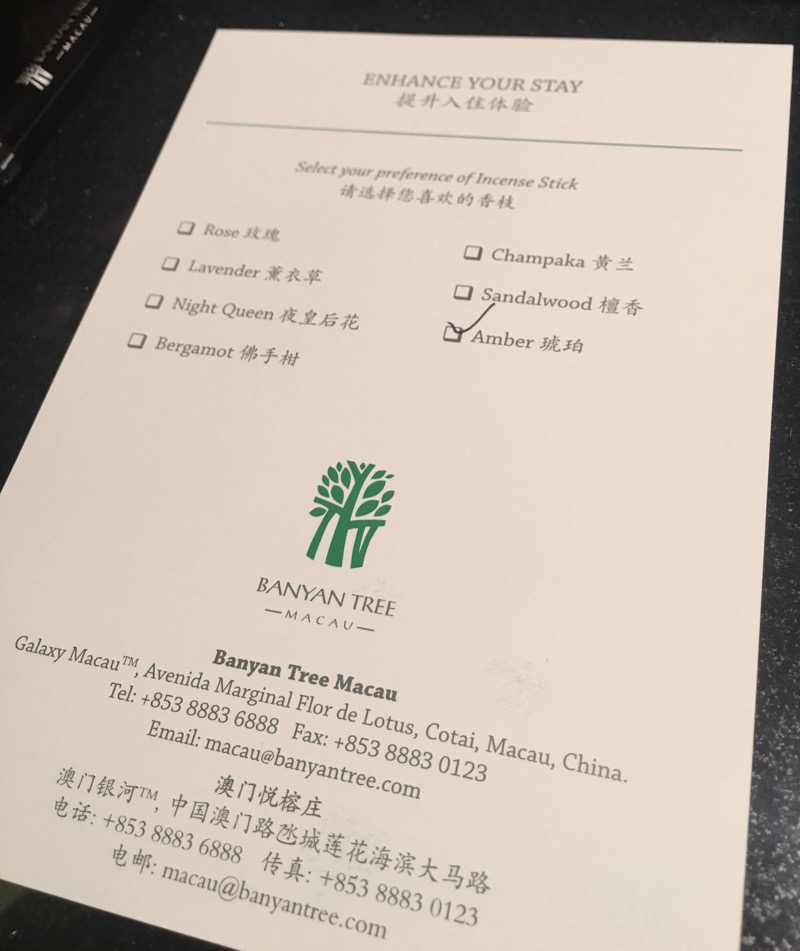 Banyan Tree Macau Review 2016 Check In Incense Choice