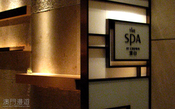 Crown Towers Macau Review  Spa