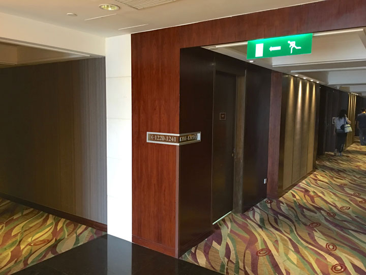Sofitel Ponte16 Review 2016 Hall Wayfinding