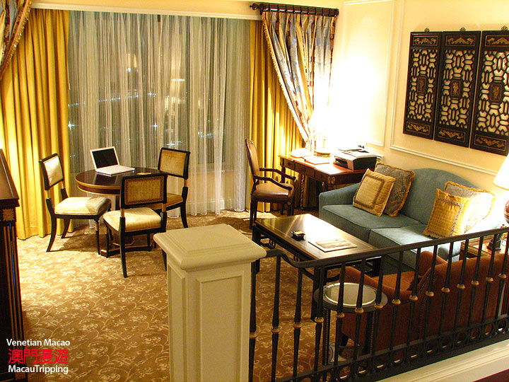 Venetian Macao Review : Sunken Living Room