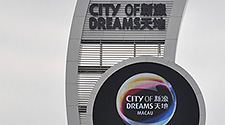 Photo Feature: City Of Dreams Opening Day