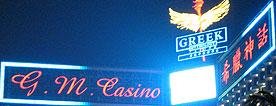 Greek Mythology Casino (CLOSED)