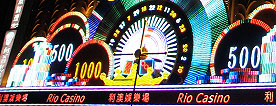 Rio Casino - 利澳娛樂場  Hotel Casino Restaurants, Tips, Reviews and Photos