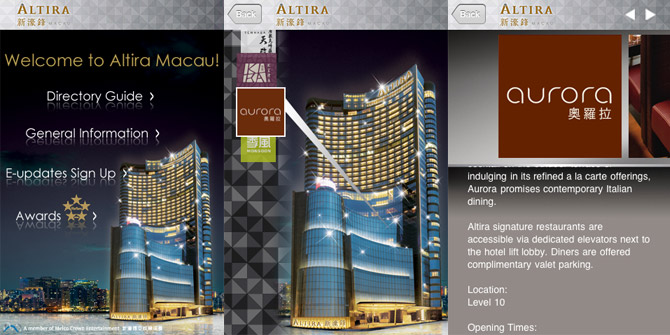 Altira iPhone App