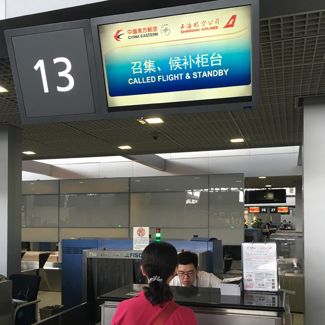 China Eastern Standby Desk