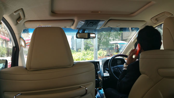 Ritz-Carlton Macau Car Service