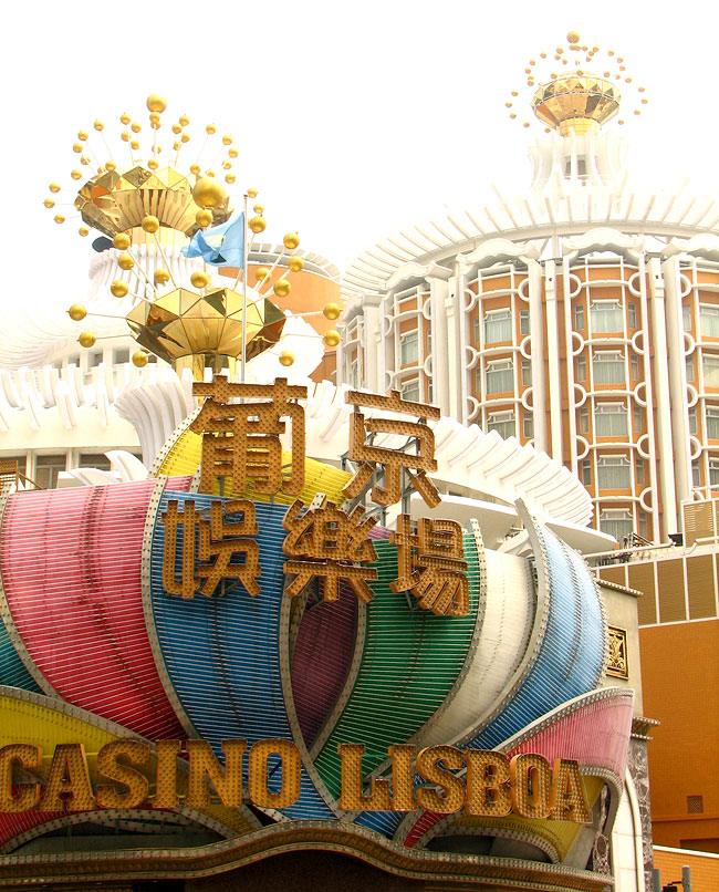 Casino Lisboa Macau Front Entrance
