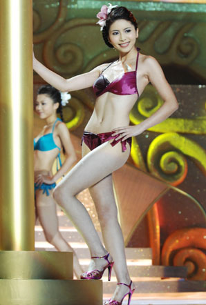 Miss Macau World Nude