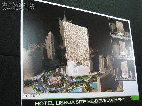 New Hotel Lisboa Casino Macau Architectural Designs