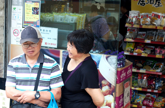 Old Town Taipa Couple