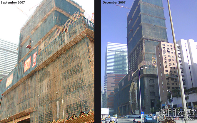 Royal Arc Macau Construction Progress 12 2007