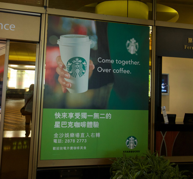 Sands Macao Starbucks