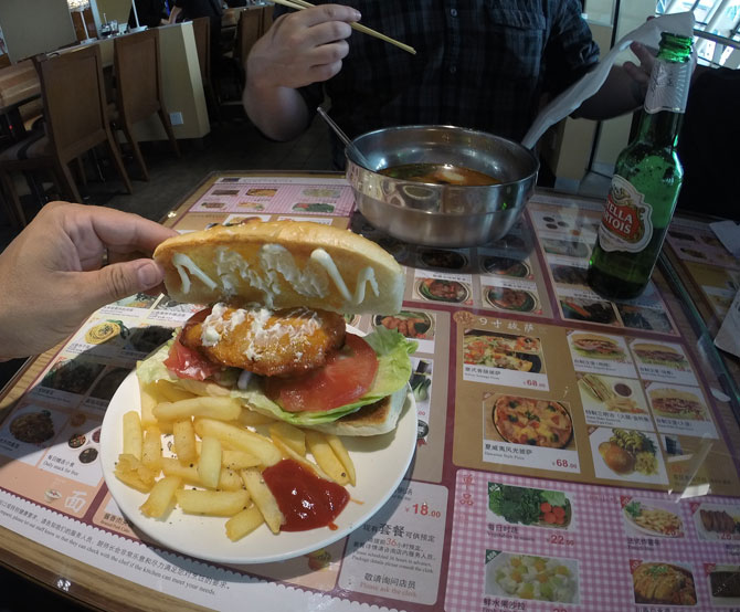 Shanghai Chicken Sandwich