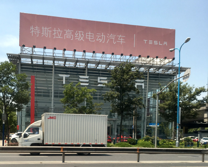 Shanghai Tesla Dealership